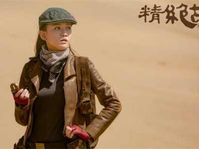 雪莉杨扮演者 《鬼吹灯》之中的雪莉杨被大家吐槽