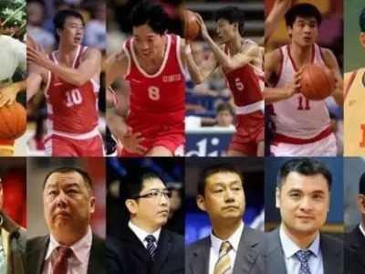nba96黄金一代 中国男篮96年黄金一代是哪几个人