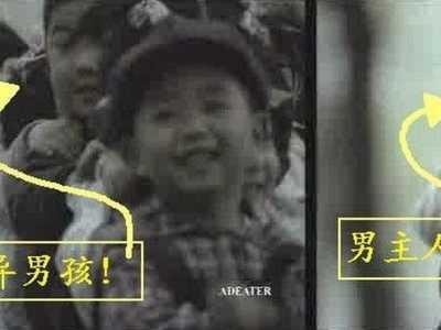 香港广告灵异事件 香港93年广九铁路广告闹鬼真相