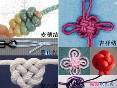 编绳子的编法图解 8种常用实用绳结编织方法-
