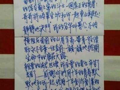 �R景��老婆→ �R景��最�鄣牟皇�扇纹�子而是於莉