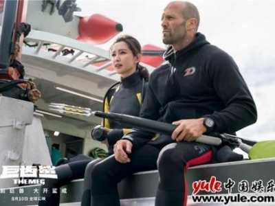 杰森斯坦森中国综艺 李冰冰和杰森斯坦森的这部《巨齿鲨》