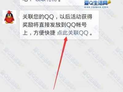 qq短信验证收费吗密码 改qq密码不要短信验证