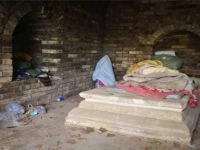 探索·发现历代公主墓 南京发现600年前公主墓